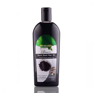 Hemani Herbal - Blackseed Hair Oil
